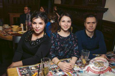 Stand Up: Дмитрий Романов, 8 февраля 2018 - Ресторан «Максимилианс» Тюмень - 16