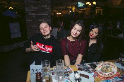 Stand Up: Дмитрий Романов, 8 февраля 2018 - Ресторан «Максимилианс» Тюмень - 21