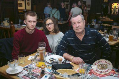 Stand Up: Дмитрий Романов, 8 февраля 2018 - Ресторан «Максимилианс» Тюмень - 30