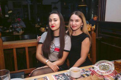 Stand Up: Дмитрий Романов, 8 февраля 2018 - Ресторан «Максимилианс» Тюмень - 31
