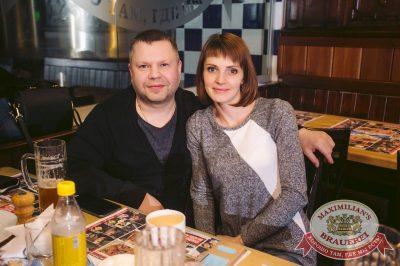Stand Up: Дмитрий Романов, 8 февраля 2018 - Ресторан «Максимилианс» Тюмень - 33