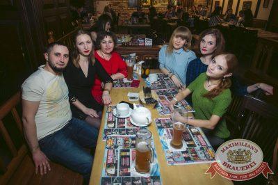 Stand Up: Дмитрий Романов, 8 февраля 2018 - Ресторан «Максимилианс» Тюмень - 37