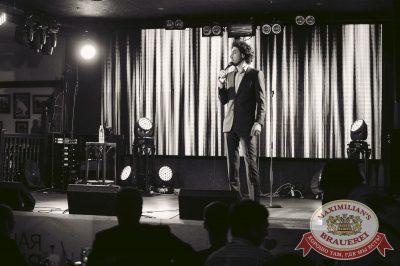 Stand Up: Дмитрий Романов, 8 февраля 2018 - Ресторан «Максимилианс» Тюмень - 4