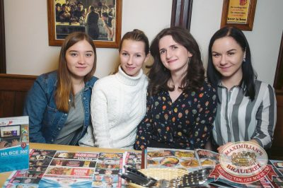 Stand Up: Дмитрий Романов, 8 февраля 2018 - Ресторан «Максимилианс» Тюмень - 41