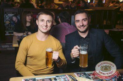 Stand Up: Дмитрий Романов, 8 февраля 2018 - Ресторан «Максимилианс» Тюмень - 47