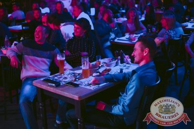Stand Up: Дмитрий Романов, 8 февраля 2018 - Ресторан «Максимилианс» Тюмень - 6