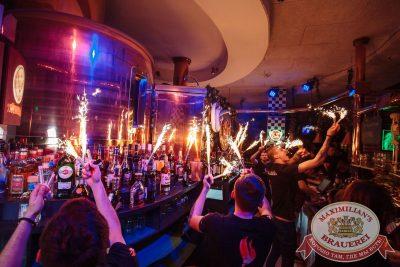 «Дыхание ночи»: Dj Mikis (Минск), 10 февраля 2018 - Ресторан «Максимилианс» Тюмень - 1