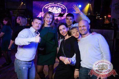 «Дыхание ночи»: Dj Mikis (Минск), 10 февраля 2018 - Ресторан «Максимилианс» Тюмень - 10