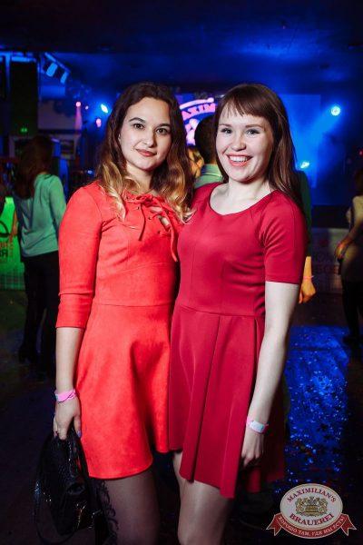 «Дыхание ночи»: Dj Mikis (Минск), 10 февраля 2018 - Ресторан «Максимилианс» Тюмень - 11