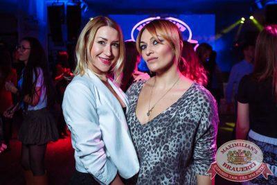 «Дыхание ночи»: Dj Mikis (Минск), 10 февраля 2018 - Ресторан «Максимилианс» Тюмень - 12