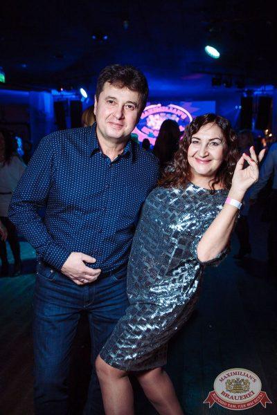 «Дыхание ночи»: Dj Mikis (Минск), 10 февраля 2018 - Ресторан «Максимилианс» Тюмень - 17