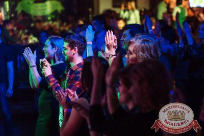 «Дыхание ночи»: Dj Mikis (Минск), 10 февраля 2018 - Ресторан «Максимилианс» Тюмень - 19