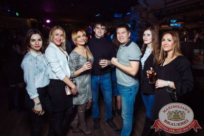 «Дыхание ночи»: Dj Mikis (Минск), 10 февраля 2018 - Ресторан «Максимилианс» Тюмень - 20