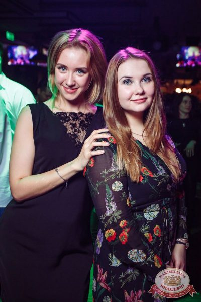 «Дыхание ночи»: Dj Mikis (Минск), 10 февраля 2018 - Ресторан «Максимилианс» Тюмень - 23