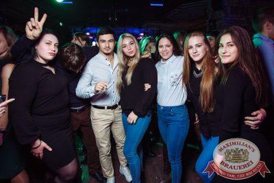 «Дыхание ночи»: Dj Mikis (Минск), 10 февраля 2018 - Ресторан «Максимилианс» Тюмень - 24