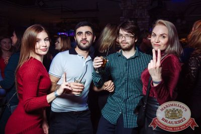 «Дыхание ночи»: Dj Mikis (Минск), 10 февраля 2018 - Ресторан «Максимилианс» Тюмень - 30