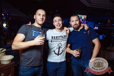 «Дыхание ночи»: Dj Mikis (Минск), 10 февраля 2018 - Ресторан «Максимилианс» Тюмень - 36