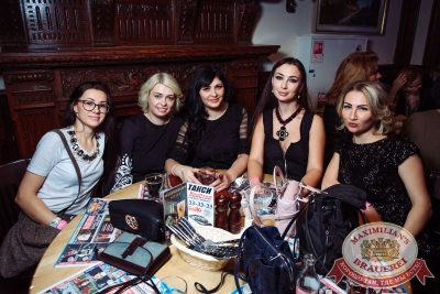 «Дыхание ночи»: Dj Mikis (Минск), 10 февраля 2018 - Ресторан «Максимилианс» Тюмень - 39