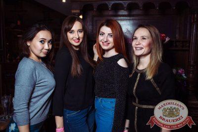 «Дыхание ночи»: Dj Mikis (Минск), 10 февраля 2018 - Ресторан «Максимилианс» Тюмень - 40