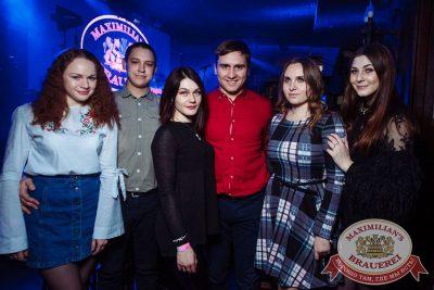 «Дыхание ночи»: Dj Mikis (Минск), 10 февраля 2018 - Ресторан «Максимилианс» Тюмень - 41