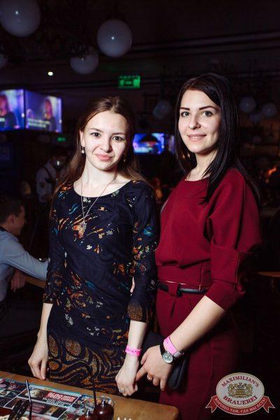 «Дыхание ночи»: Dj Mikis (Минск), 10 февраля 2018 - Ресторан «Максимилианс» Тюмень - 42