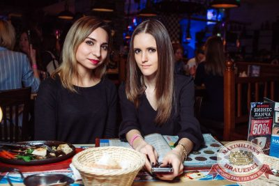 «Дыхание ночи»: Dj Mikis (Минск), 10 февраля 2018 - Ресторан «Максимилианс» Тюмень - 43