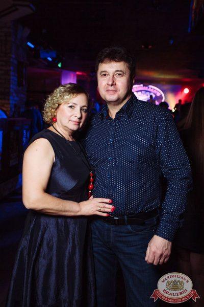 «Дыхание ночи»: Dj Mikis (Минск), 10 февраля 2018 - Ресторан «Максимилианс» Тюмень - 45