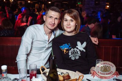 «Дыхание ночи»: Dj Mikis (Минск), 10 февраля 2018 - Ресторан «Максимилианс» Тюмень - 46