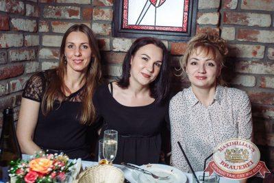 «Дыхание ночи»: Dj Mikis (Минск), 10 февраля 2018 - Ресторан «Максимилианс» Тюмень - 47