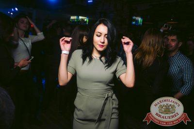 «Дыхание ночи»: Dj Shirshnev (Москва), 17 февраля 2018 - Ресторан «Максимилианс» Тюмень - 10