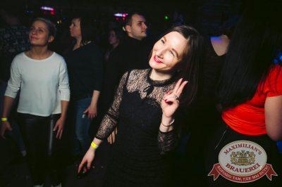«Дыхание ночи»: Dj Shirshnev (Москва), 17 февраля 2018 - Ресторан «Максимилианс» Тюмень - 11