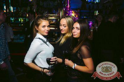 «Дыхание ночи»: Dj Shirshnev (Москва), 17 февраля 2018 - Ресторан «Максимилианс» Тюмень - 23