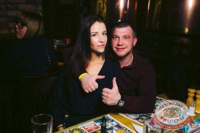 «Дыхание ночи»: Dj Shirshnev (Москва), 17 февраля 2018 - Ресторан «Максимилианс» Тюмень - 41