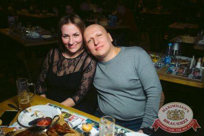 «Дыхание ночи»: Dj Shirshnev (Москва), 17 февраля 2018 - Ресторан «Максимилианс» Тюмень - 54