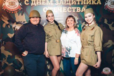 День защитника Отечества, 23 февраля 2019 - Ресторан «Максимилианс» Тюмень - 1