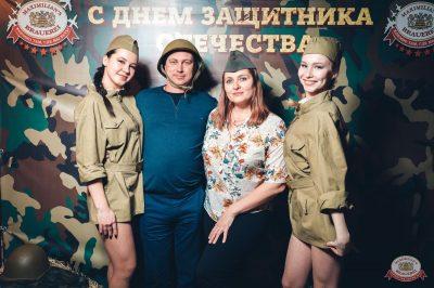 День защитника Отечества, 23 февраля 2019 - Ресторан «Максимилианс» Тюмень - 10