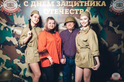 День защитника Отечества, 23 февраля 2019 - Ресторан «Максимилианс» Тюмень - 11