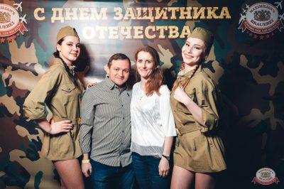 День защитника Отечества, 23 февраля 2019 - Ресторан «Максимилианс» Тюмень - 12