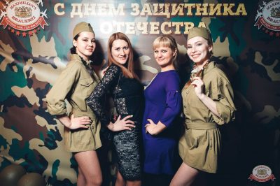 День защитника Отечества, 23 февраля 2019 - Ресторан «Максимилианс» Тюмень - 13