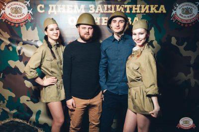 День защитника Отечества, 23 февраля 2019 - Ресторан «Максимилианс» Тюмень - 14