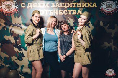 День защитника Отечества, 23 февраля 2019 - Ресторан «Максимилианс» Тюмень - 16