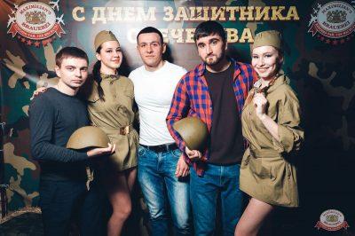 День защитника Отечества, 23 февраля 2019 - Ресторан «Максимилианс» Тюмень - 17