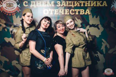 День защитника Отечества, 23 февраля 2019 - Ресторан «Максимилианс» Тюмень - 19