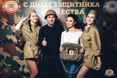 День защитника Отечества, 23 февраля 2019 - Ресторан «Максимилианс» Тюмень - 2