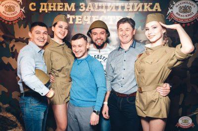 День защитника Отечества, 23 февраля 2019 - Ресторан «Максимилианс» Тюмень - 20
