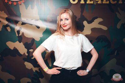 День защитника Отечества, 23 февраля 2019 - Ресторан «Максимилианс» Тюмень - 22