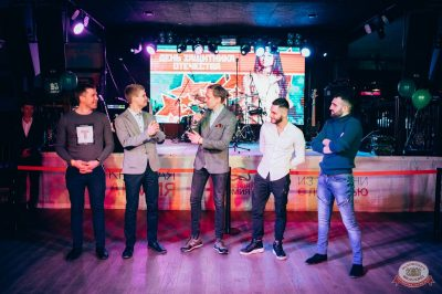День защитника Отечества, 23 февраля 2019 - Ресторан «Максимилианс» Тюмень - 25