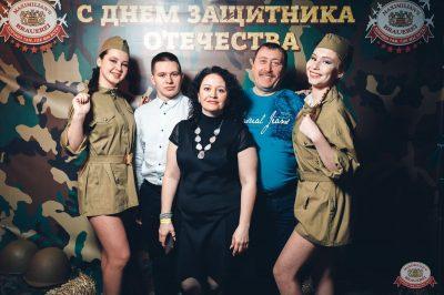 День защитника Отечества, 23 февраля 2019 - Ресторан «Максимилианс» Тюмень - 3