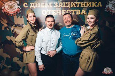 День защитника Отечества, 23 февраля 2019 - Ресторан «Максимилианс» Тюмень - 4