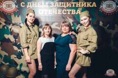День защитника Отечества, 23 февраля 2019 - Ресторан «Максимилианс» Тюмень - 5